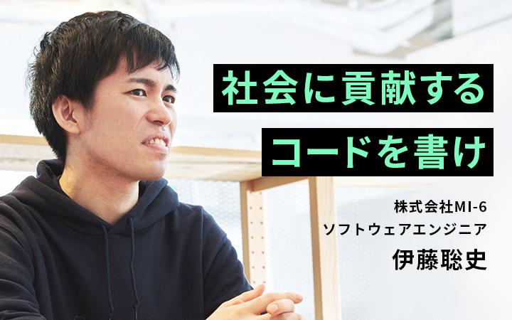 コンピュータサイエンス、バイオサイエンスを渡り歩いたエンジニアが「材料開発」で日本の新産業に貢献する理由